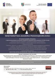 swietokrzyska-akademia-przedsiebiorczosci-01